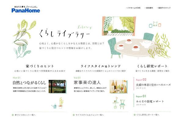masakokubo_084-2