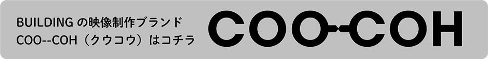COOCOH_LOGO_motion