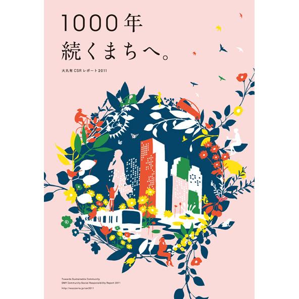 AsamiHattori_006