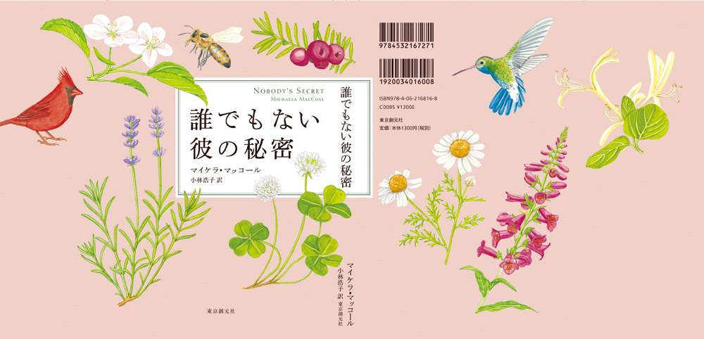 AsamiHattori_027
