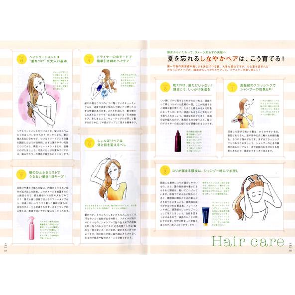 ChiakiMori_020