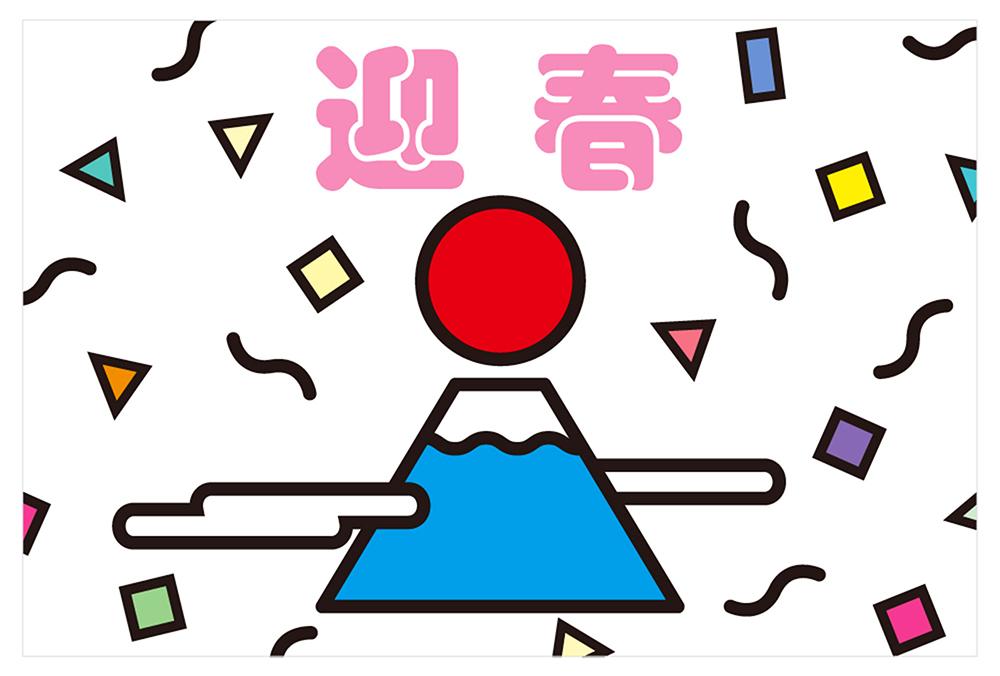 EriInami_006
