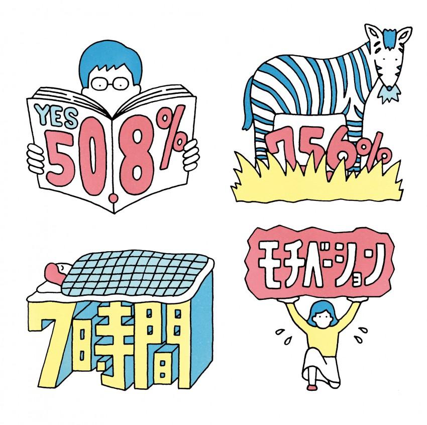 HisashiOkawa_007