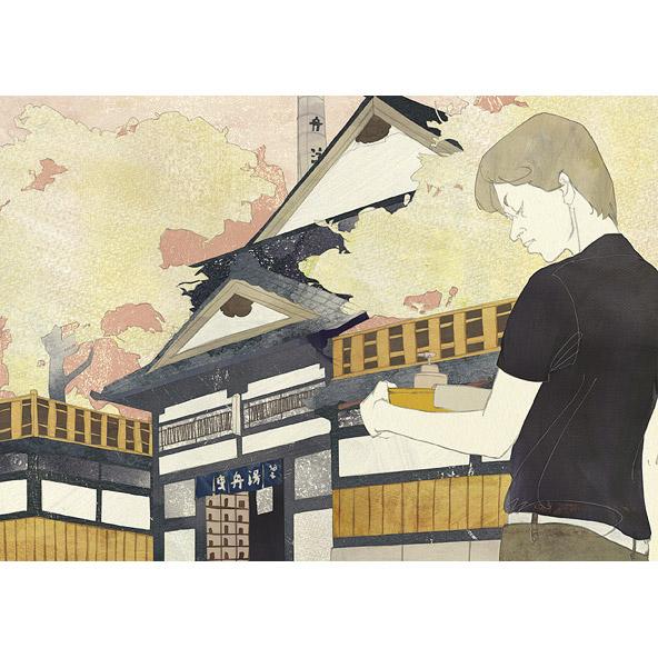 KoMachiyama_009