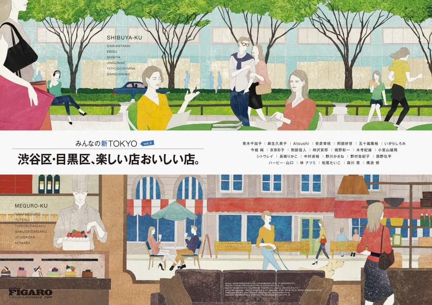 KoMachiyama_036