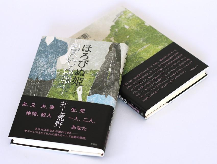 KoMachiyama_038