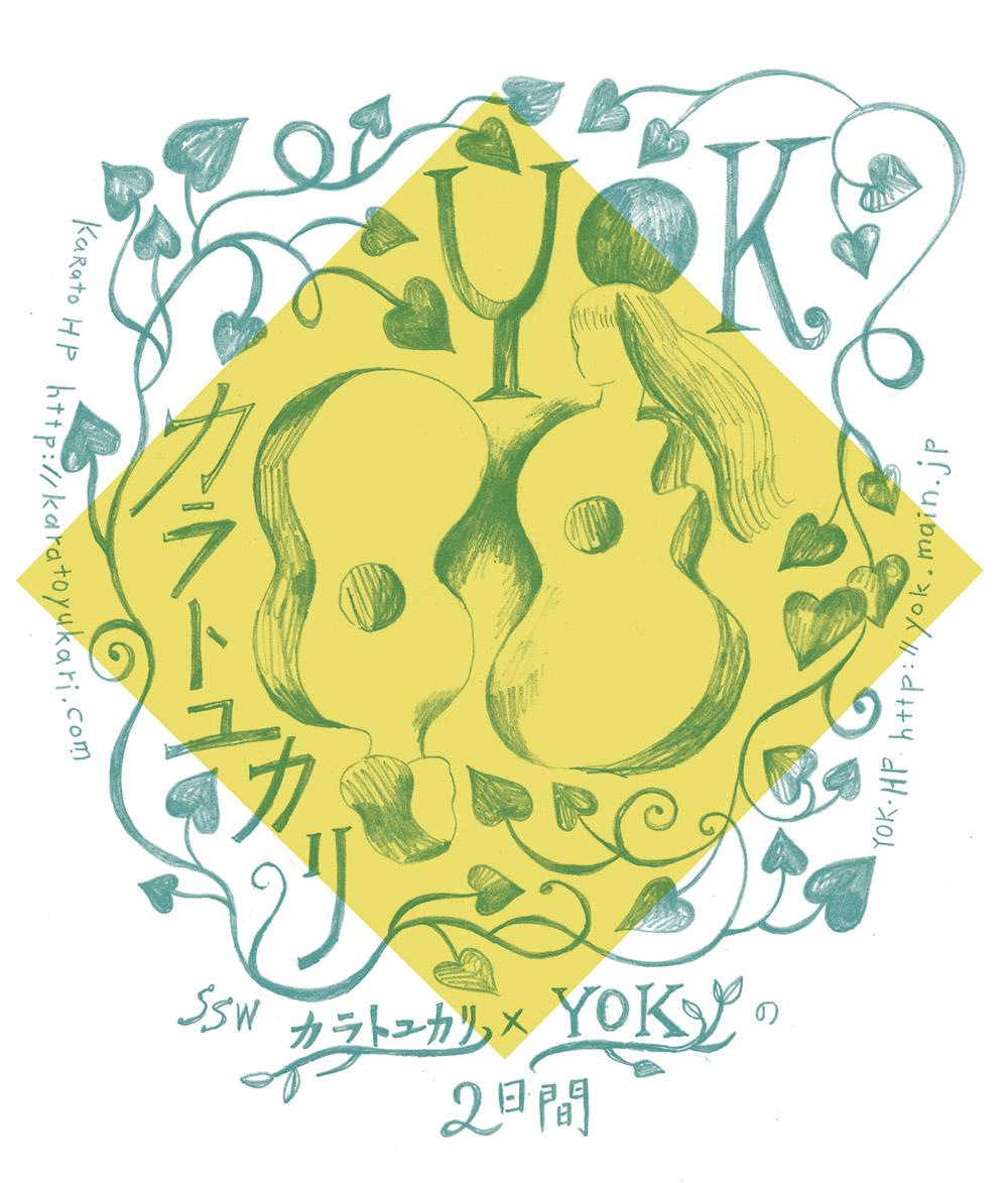 KumikoEmoto_042