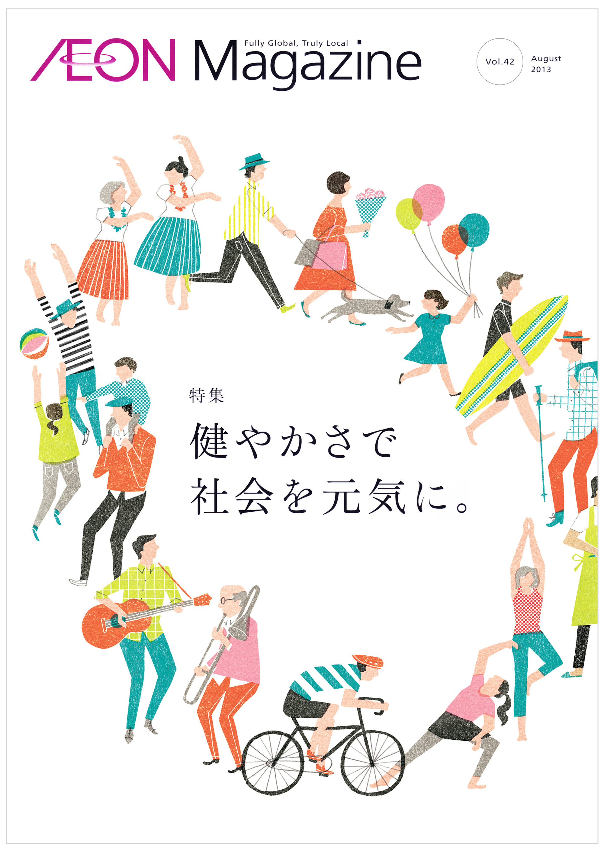 MasakoKubo_032