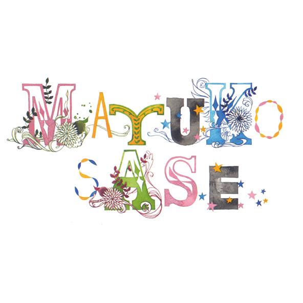MayukoSase_010
