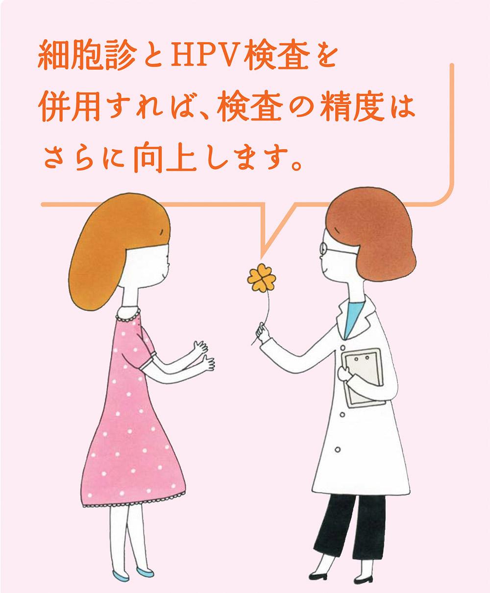 NaokoKoizumi_009