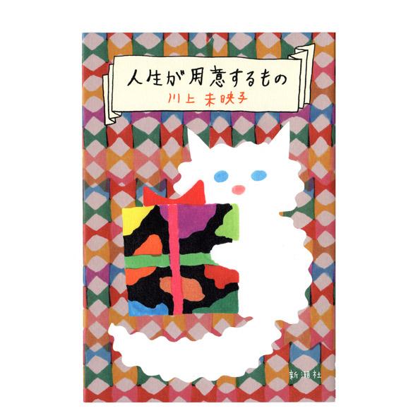 ReikoTada_029