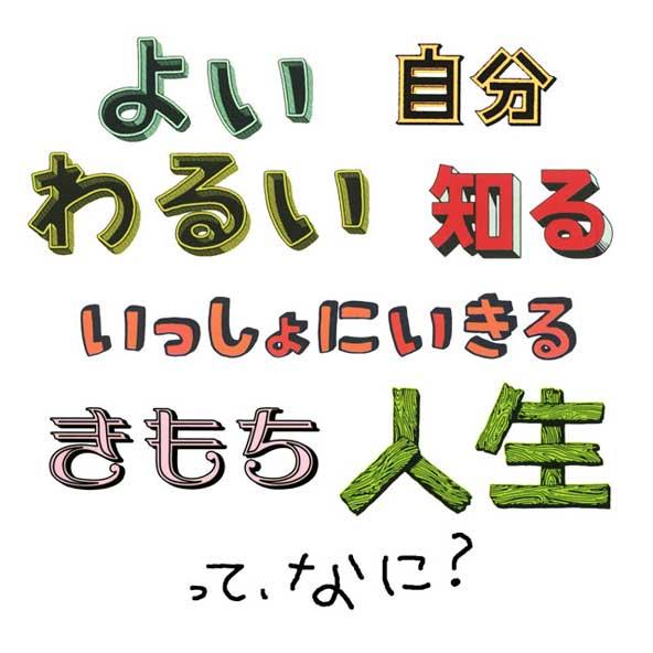 ShinjiAbe_015