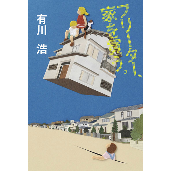 TakeruToyokura_014