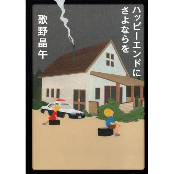 TakeruToyokura_022