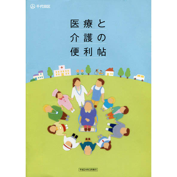 TakeruToyokura_024