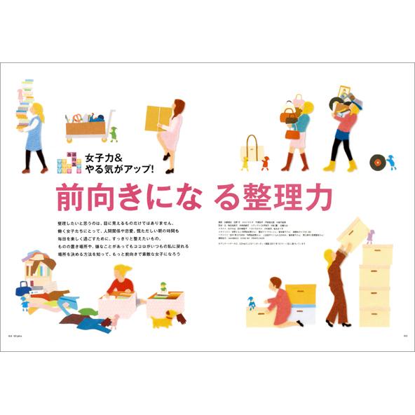 TakeruToyokura_035