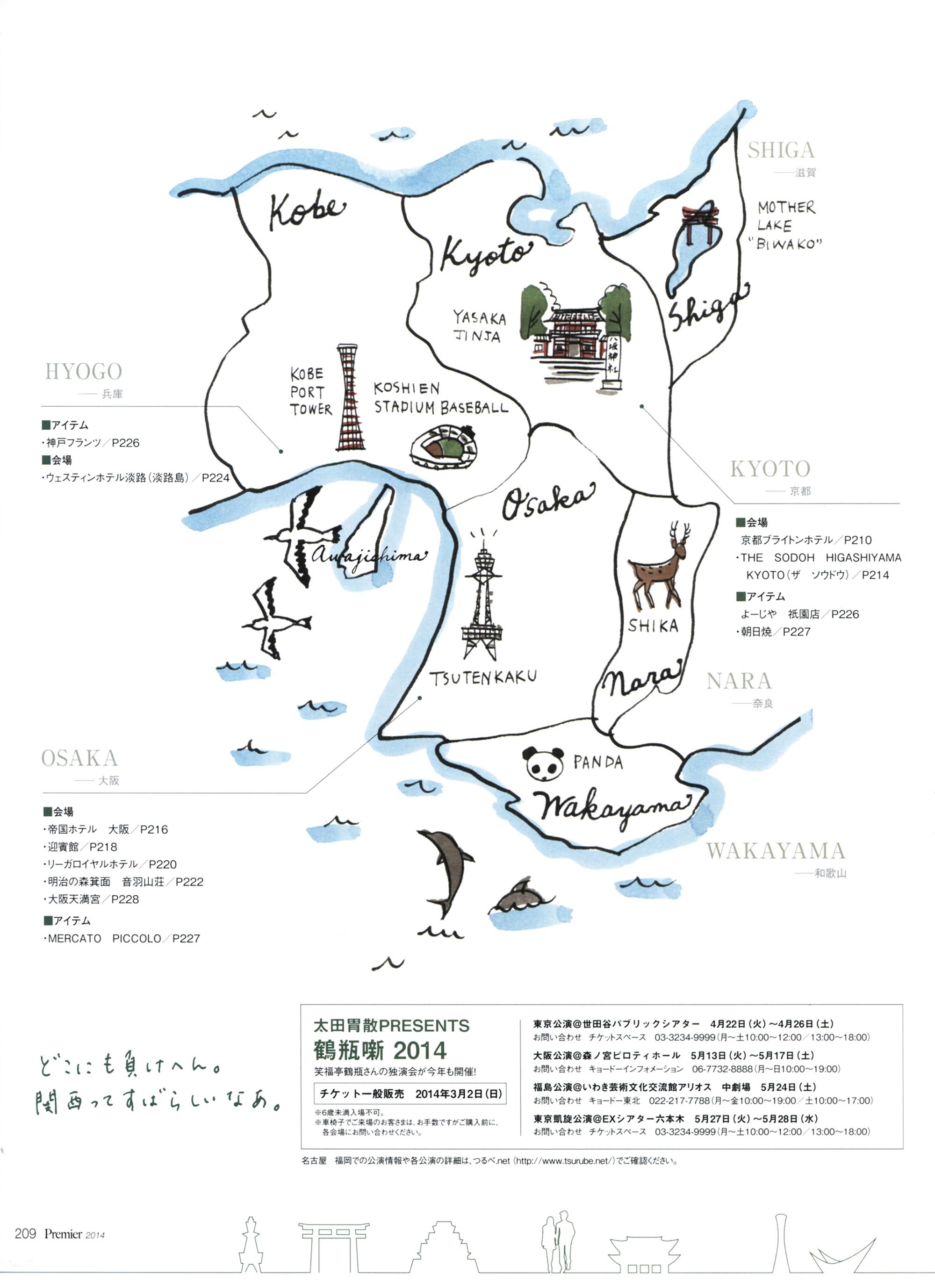 ChiakiMori_047