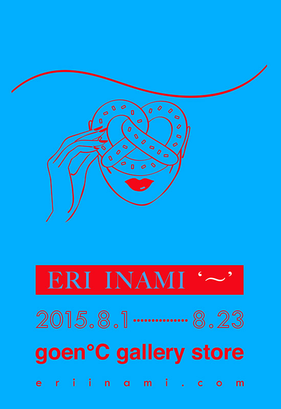 EriInami_020