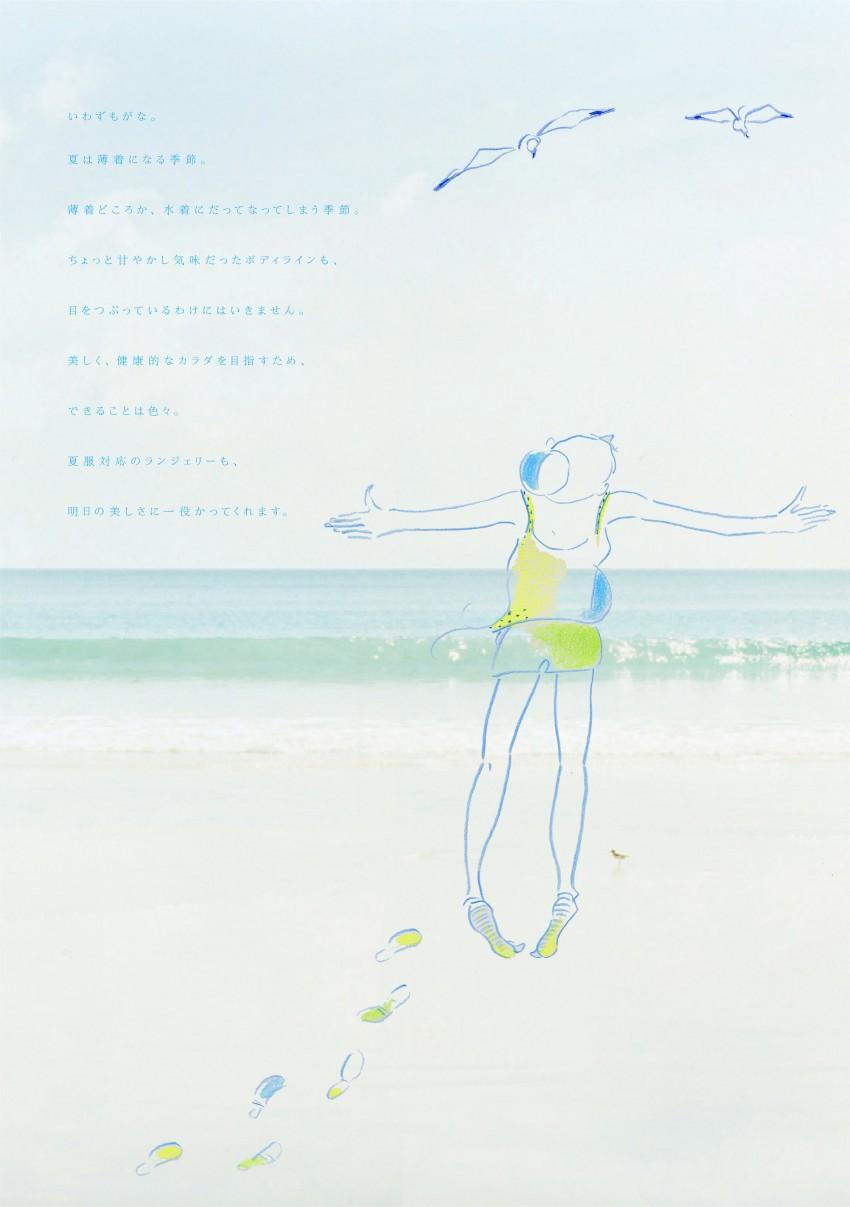 EriKatayama_020