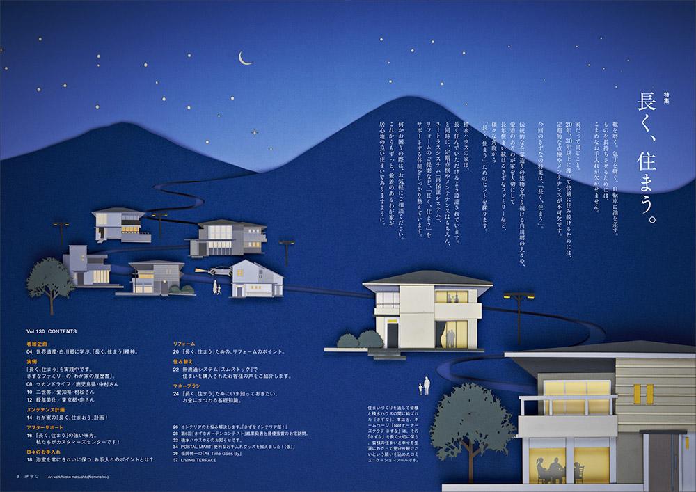HirokoMatsushita_030