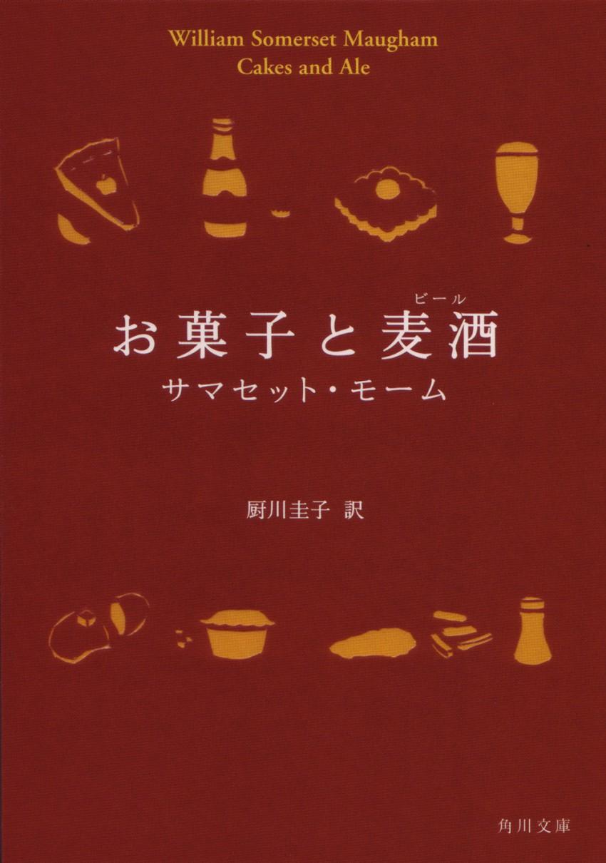 MizueMiyazawa_017