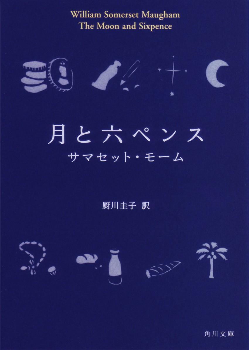 MizueMiyazawa_018