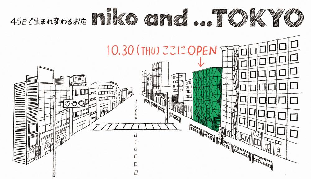 NahoOgawa_039