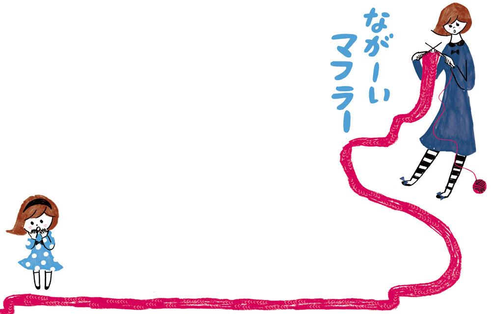 NahoOgawa_052