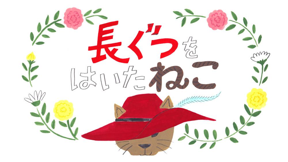 NahoOgawa_077