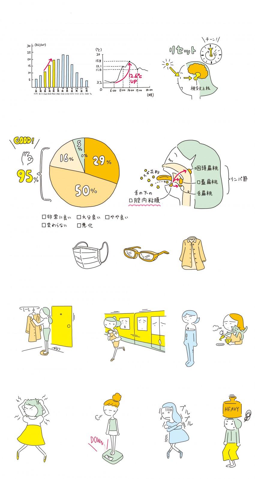 YutakaNakane_028