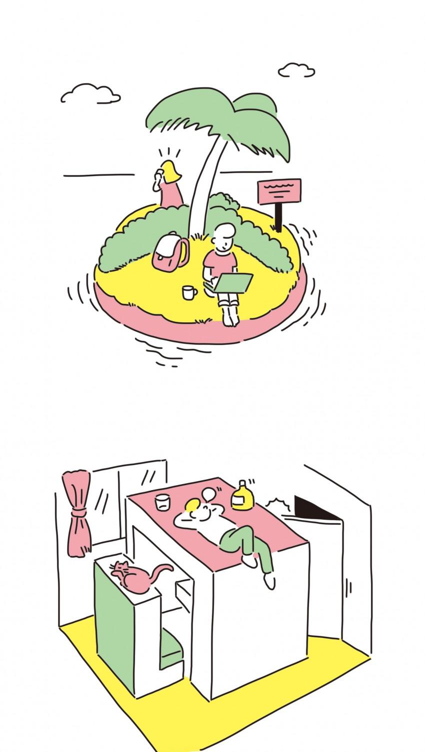 YutakaNakane_033