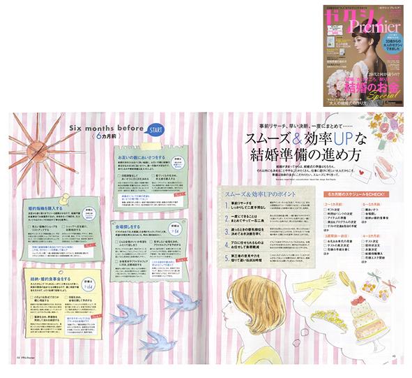 AsamiHattori_063