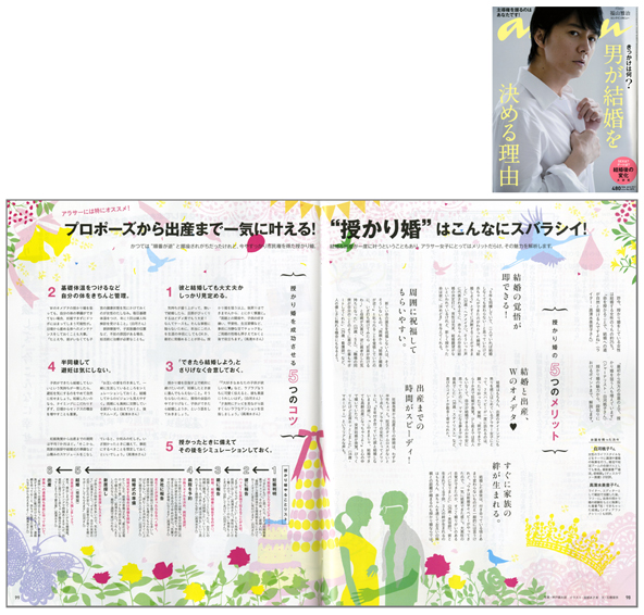 AsamiHattori_075