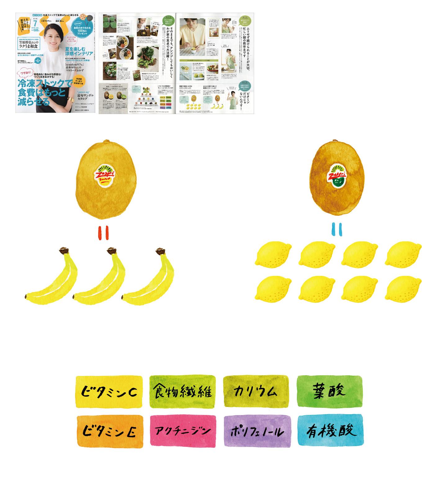 AtsukoKobayashi_030