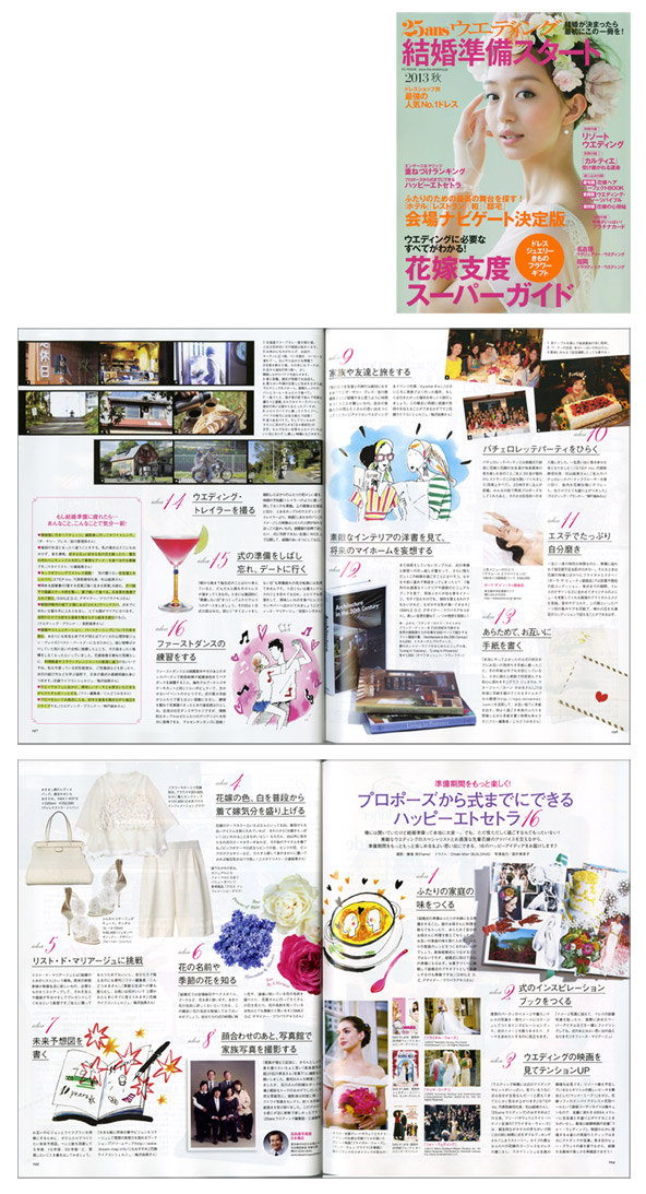 ChiakiMori_076