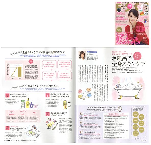 ChiakiMori_081