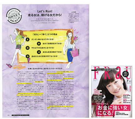 ChiakiMori_099