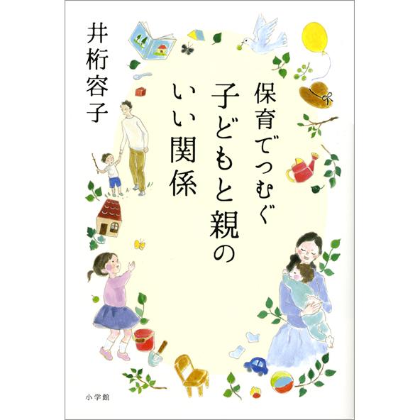 IkukoOkubo_066