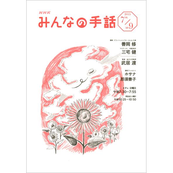KumikoEmoto_053