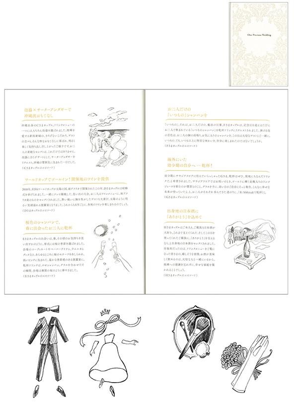 KumikoEmoto_054