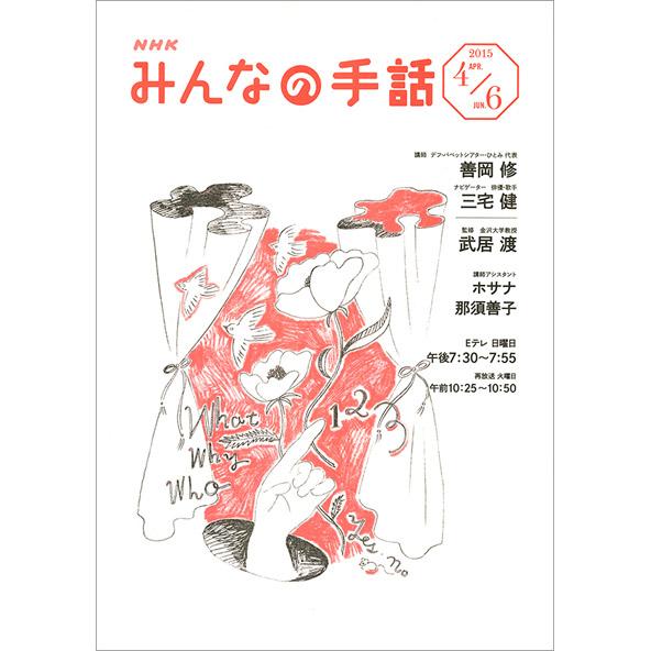 KumikoEmoto_055