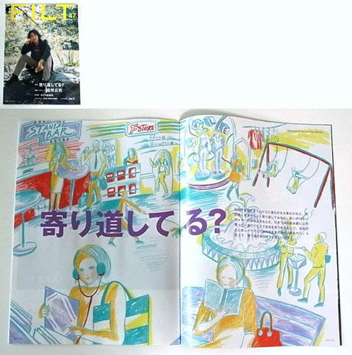 KumikoEmoto_059