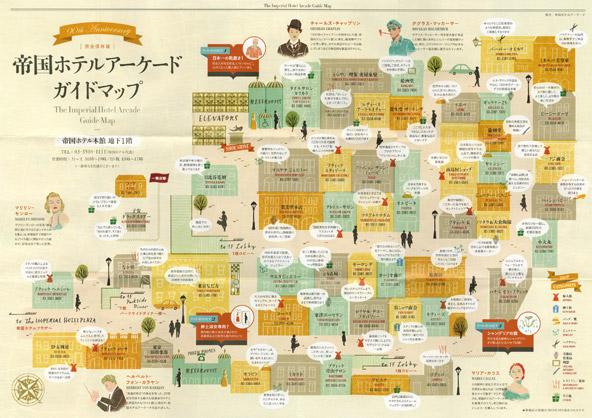MasakoKubo_063