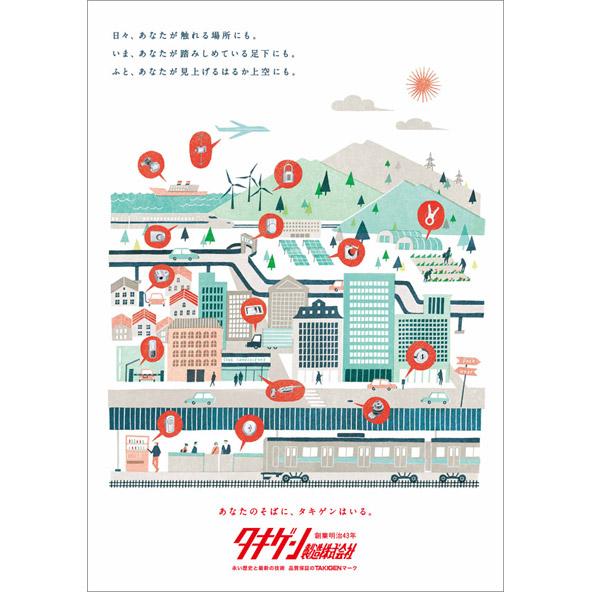 MasakoKubo_075