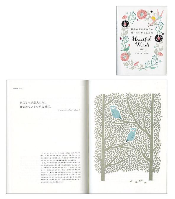 MasakoKubo_079