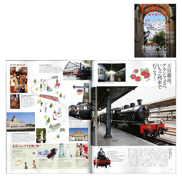 MasakoKubo_080