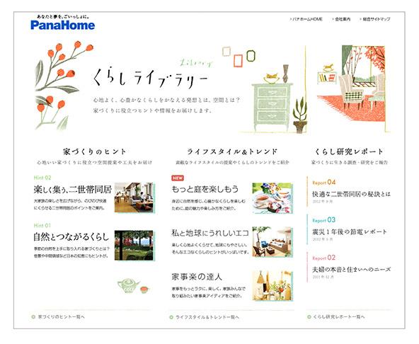 MasakoKubo_084