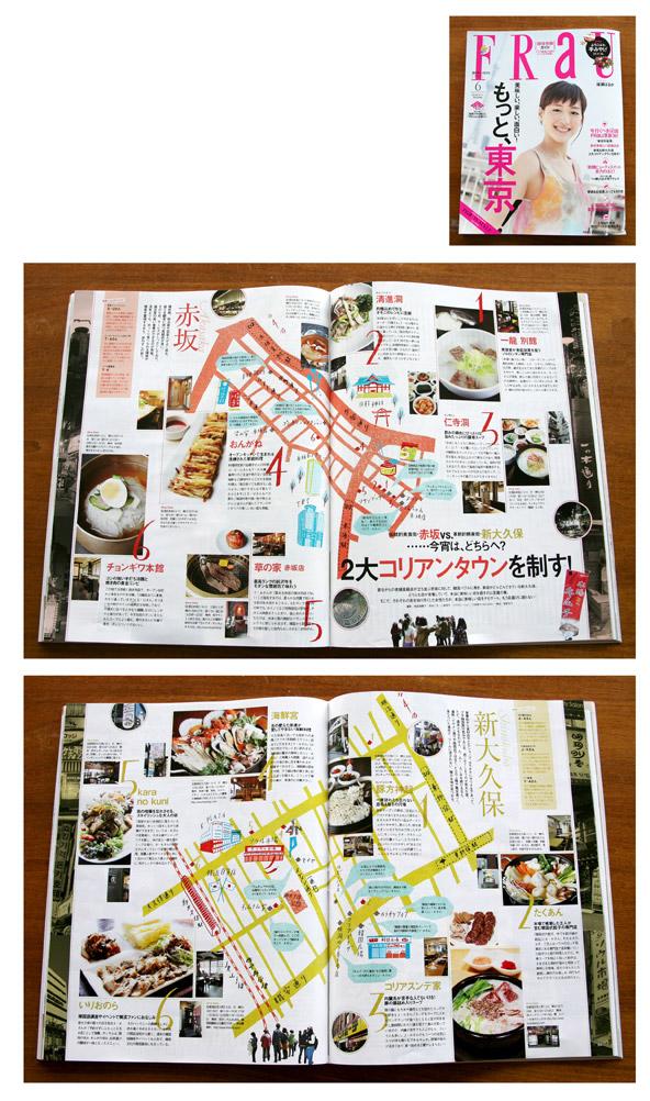 MasakoKubo_091