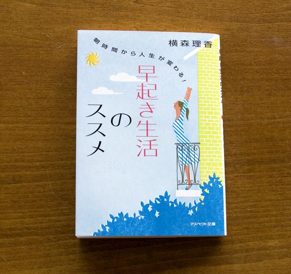MasakoKubo_094