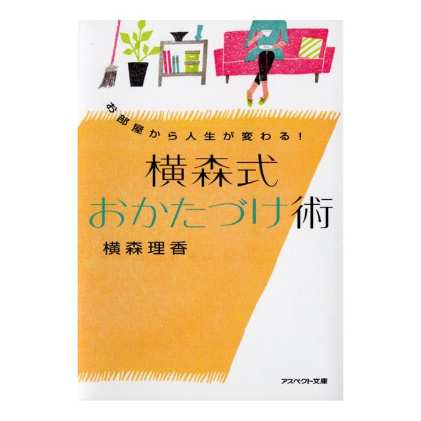MasakoKubo_095
